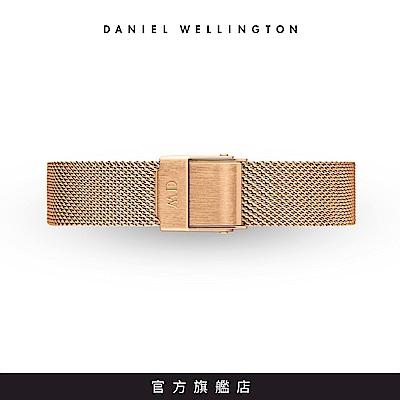 DW 錶帶 12mm 香檳金米蘭金屬編織錶帶