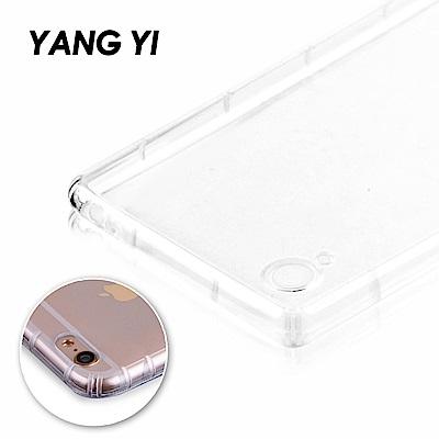 YANGYI揚邑 Sony Xperia XA 氣囊式防撞耐磨不黏機清透空壓殼