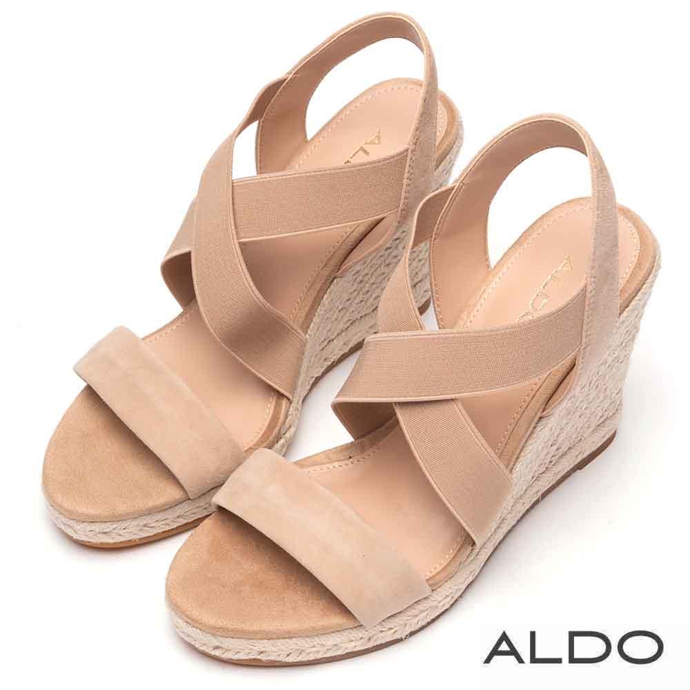 ALDO 原色真皮佐彈性鬆緊帶式楔型跟涼鞋~氣質裸色