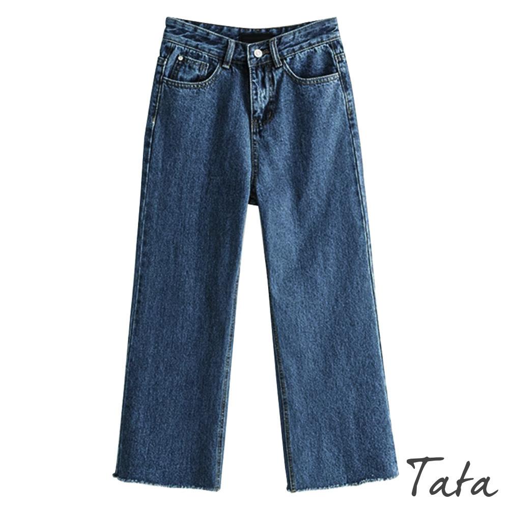 九分直筒抽鬚牛仔褲 TATA @ Y!購物