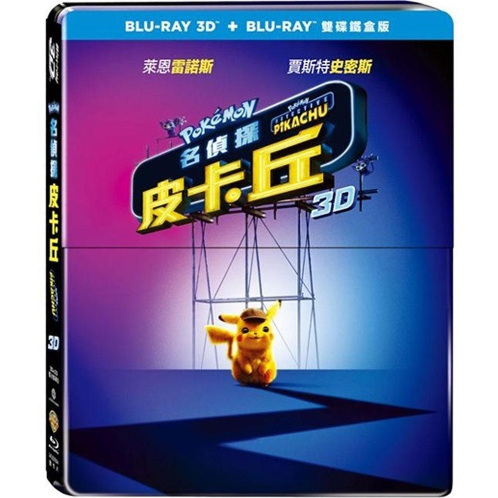 [預購] 名偵探皮卡丘 3D+2D 雙碟鐵盒版 Detective Pikachu 藍光 BD
