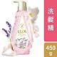 LUX麗仕 璐咪可小確幸柔順洗髮精450G product thumbnail 1