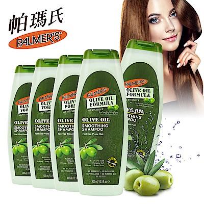 Palmers帕瑪氏 天然橄欖菁華髮根強健洗髮乳400ml五入組