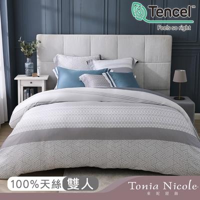 Tonia Nicole東妮寢飾 雙城故事環保印染100%萊賽爾天絲被套床包組(雙人)