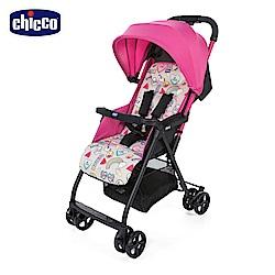chicco Ohlala2都會輕旅手推車特別版-粉紅獨角獸