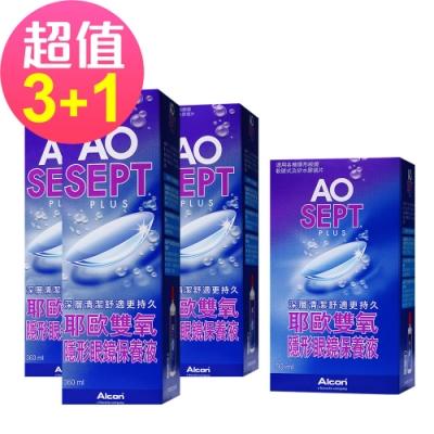 愛爾康 AO耶歐 雙氧隱形眼鏡保養液(360mlx3+90mlx1)