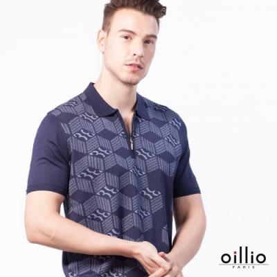 oillio歐洲貴族 短袖超柔順透氣POLO領線衫 頂級天絲棉棉料 紫色