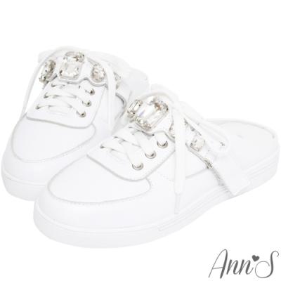 Ann'S第二代閃亮寶石綁帶穆勒小白鞋