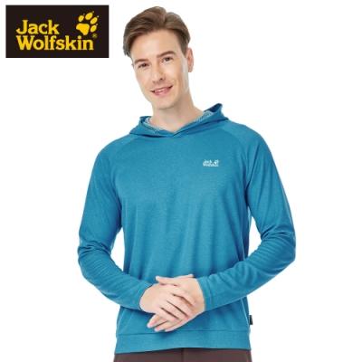 【Jack wolfskin 飛狼】男 連帽長袖排汗衣 石墨稀蓄熱 『藍』