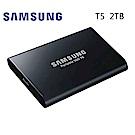 Samsung三星 T5 2T 外接式固態硬碟