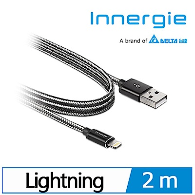 Innergie MagiCable USB to Lightning 充電傳輸線 黑2米