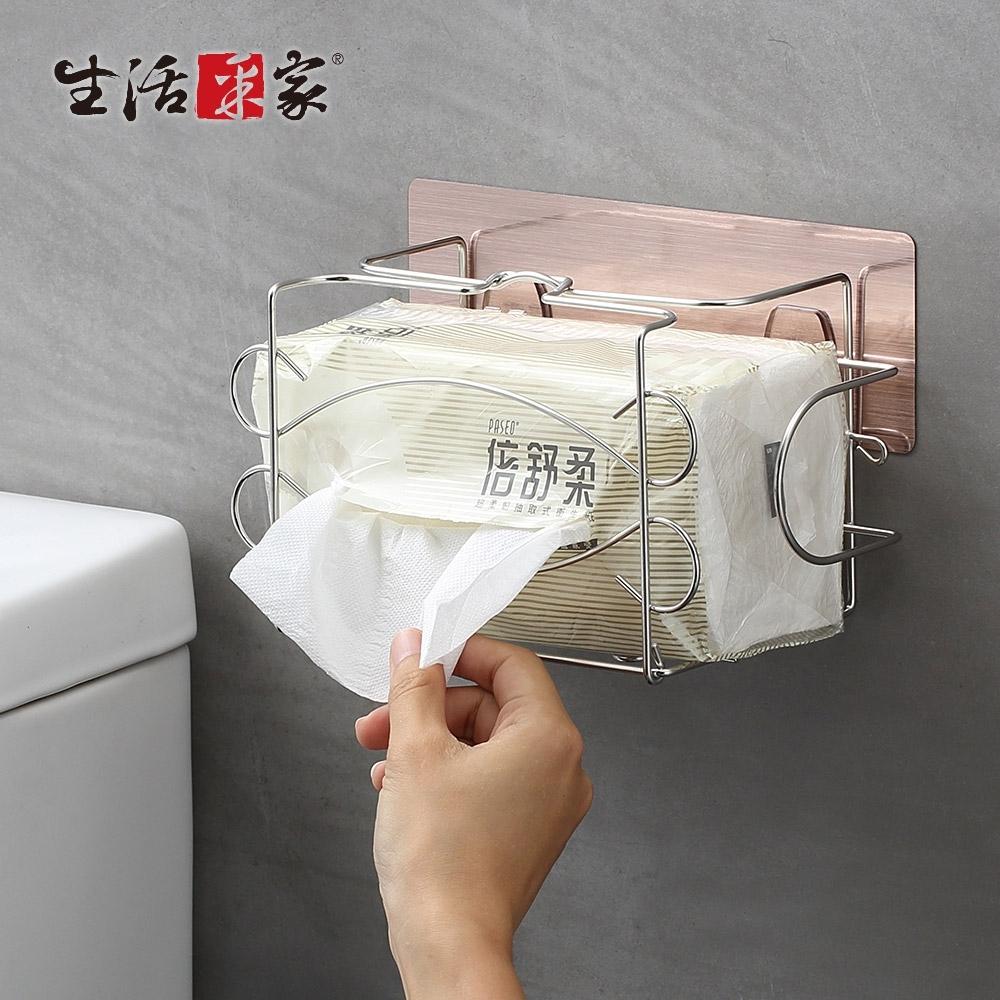 生活采家樂貼系列台灣製304不鏽鋼浴室用抽取式面紙架