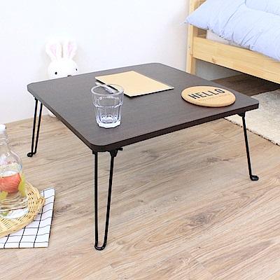 頂堅 [折合腳]折疊桌/野餐桌/和室桌-寬60x高31/公分-二色