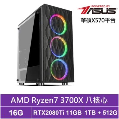 華碩X570平台[白龍統帥]R7八核RTX2080Ti獨顯電玩機