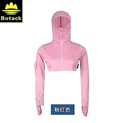 Botack女口罩連帽半截式防曬衣服LWT4-7166