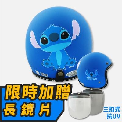 【T-MAO】正版卡通授權 史迪奇02 復古帽 騎士帽(安全帽│機車│可加購鏡片 E1)