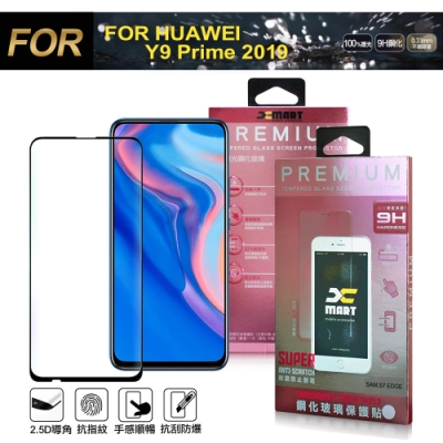 Xmart for HUAWEI Y9 Prime 2019超透滿版2.5D鋼化玻璃貼-黑
