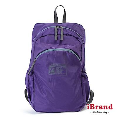 iBrand後背包 輕盈漾彩雙層可收納尼龍後背包-紫色