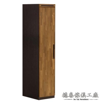 D&T 德泰傢俱 BRIAN積層木1.3尺衣櫃-40*56*198cm