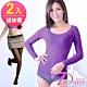 Dione狄歐妮 機能發熱衣 3D超彈輕薄-圓領深紫(2件) product thumbnail 1