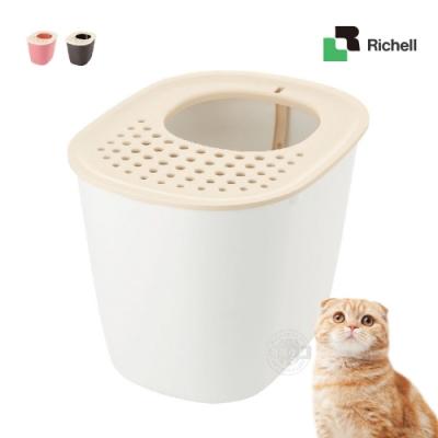[送贈品]日本Richell 拉普蕾 不沾沙貓廁所 附貓鏟 單層 貓砂盆 貓便盆 除砂墊 貓沙盆 寵物廁所