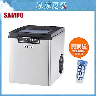 SAMPO聲寶 快速製冰機 KJ-SD12R