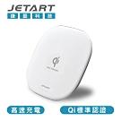 【JETART】高速無線充電器UCF100