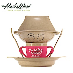 美國Husk's ware稻殼天然無毒環保兒童餐具