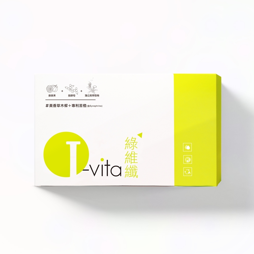 I.vita 愛維佳 綠維纖錠1盒(30錠/盒)