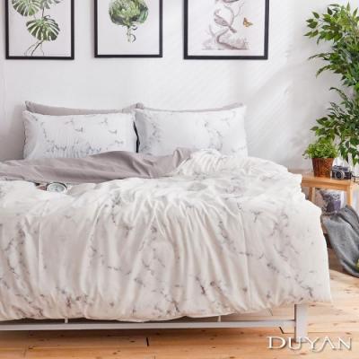 DUYAN竹漾 MIT 天絲絨-雙人床包兩用被套四件組-雲灰大理石
