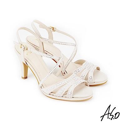 A.S.O 炫麗魅惑 緞布水鑽奈米高跟鞋 米色