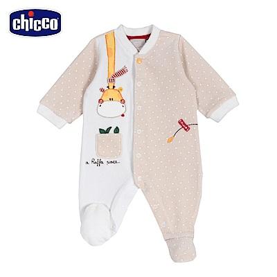 chicco-動物樂園系列-剪毛絨拼接前開兔裝-咖(3-12個月)