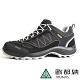 【ATUNAS 歐都納】男款防水透氣抗臭寬楦低筒健行鞋A1GCBB01N/休閒登山鞋 product thumbnail 1