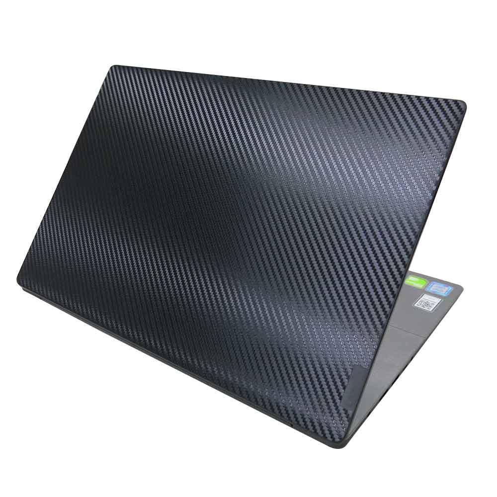 EZstick Lenovo IdeaPad 530S 15 IKB Carbon機身膜