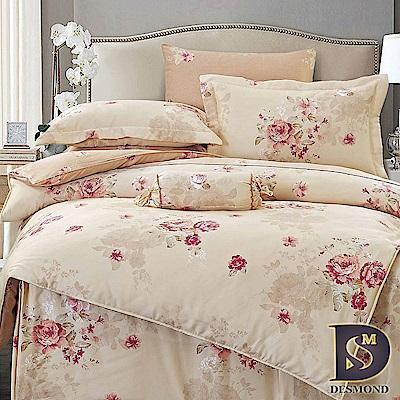 DESMOND岱思夢 雙人 100%天絲兩用被床包組 古典美人