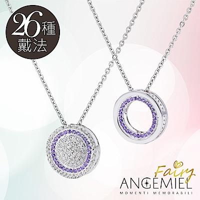 Angemiel 925純銀項鍊 Fairy精靈-幸福時光 套組