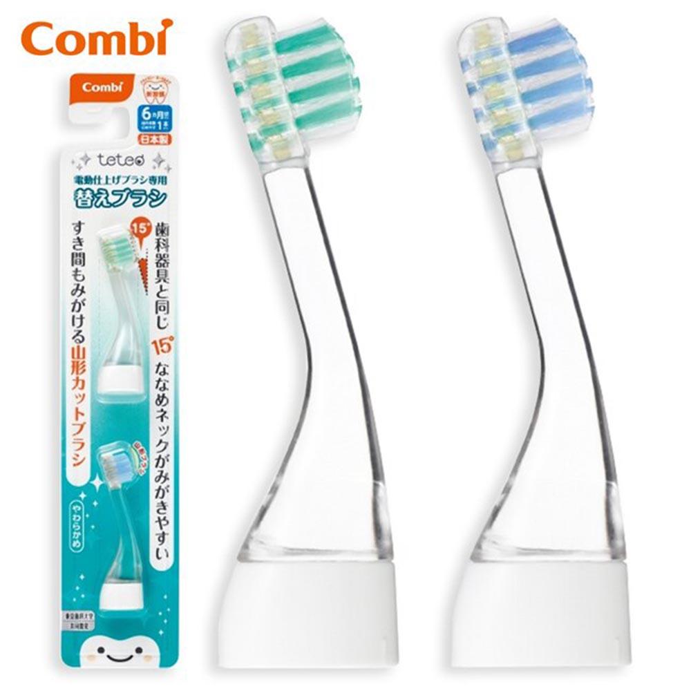 【Combi 康貝】 teteo電動牙刷替換刷頭(2入)
