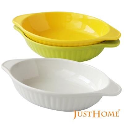Just Home亮采陶瓷橢圓形烤皿3入組(台灣製造)
