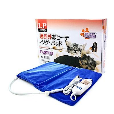 樂寶LovePet遠紅外線防咬小動物犬貓保溫電熱毯-(小)
