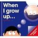 When I Grow Up 當我長大精裝膠片書 product thumbnail 1