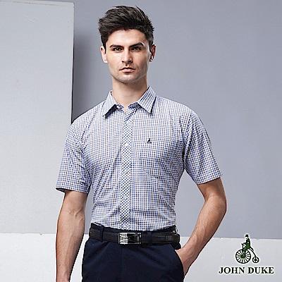 JOHN DUKE俐落機能男襯衫_藍/咖啡(60-9H6522)