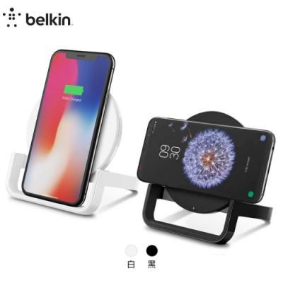 Belkin Boost Up 7.5W/10W 無線充電桌架-白