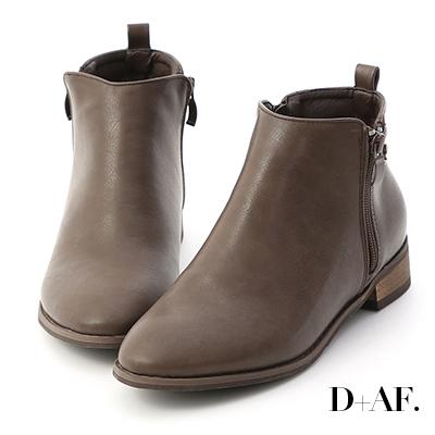 D+AF 自信搭配.側拉鍊設計平底短靴*棕