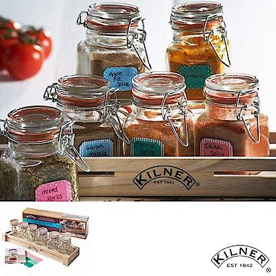 KILNER 扣式玻璃香料罐/調味罐70ml 6入禮盒組