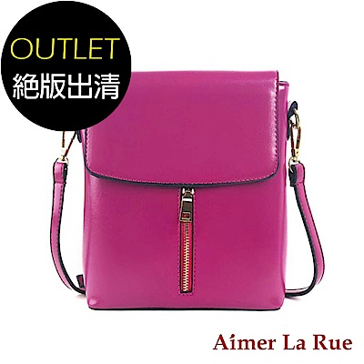 Aimer La Rue 小斜背信封包(二色)(絕版出清)