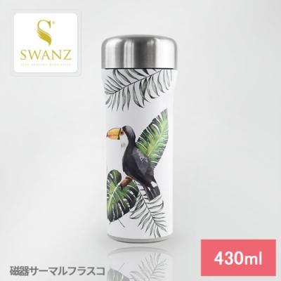 SWANZ 火炬陶瓷保溫杯(設計款)- 430ml - 托哥巨嘴鳥(送茶隔組)