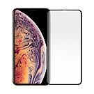 滿版全覆蓋霧面 iPhone Xs Max 大視窗隱形版防指紋9H鋼化保護貼/黑色
