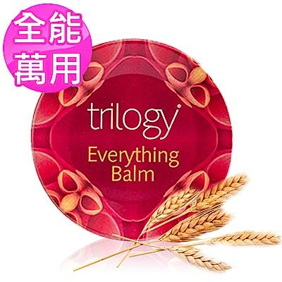 trilogy紐西蘭原裝進口 玫瑰果萬用修護膏 45ml