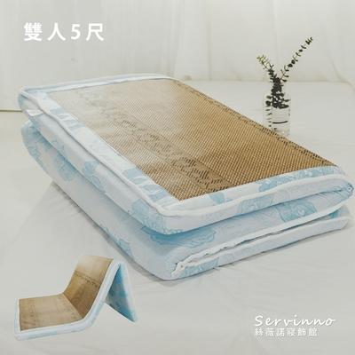 絲薇諾 MIT矽膠獨立筒床墊/可折疊床墊(雙人5尺)