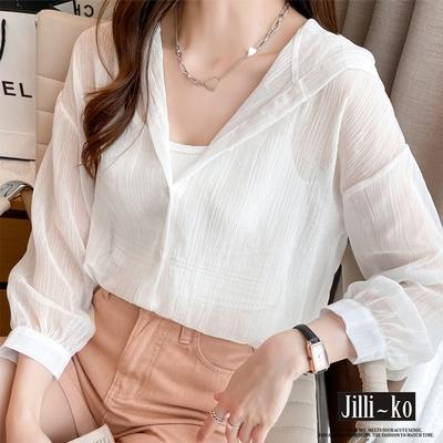 JILLI-KO 薄款連帽防曬外套- 白色